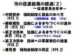 m080823v.jpg